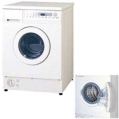 無印良品 ドラム式洗濯乾燥機 7860467